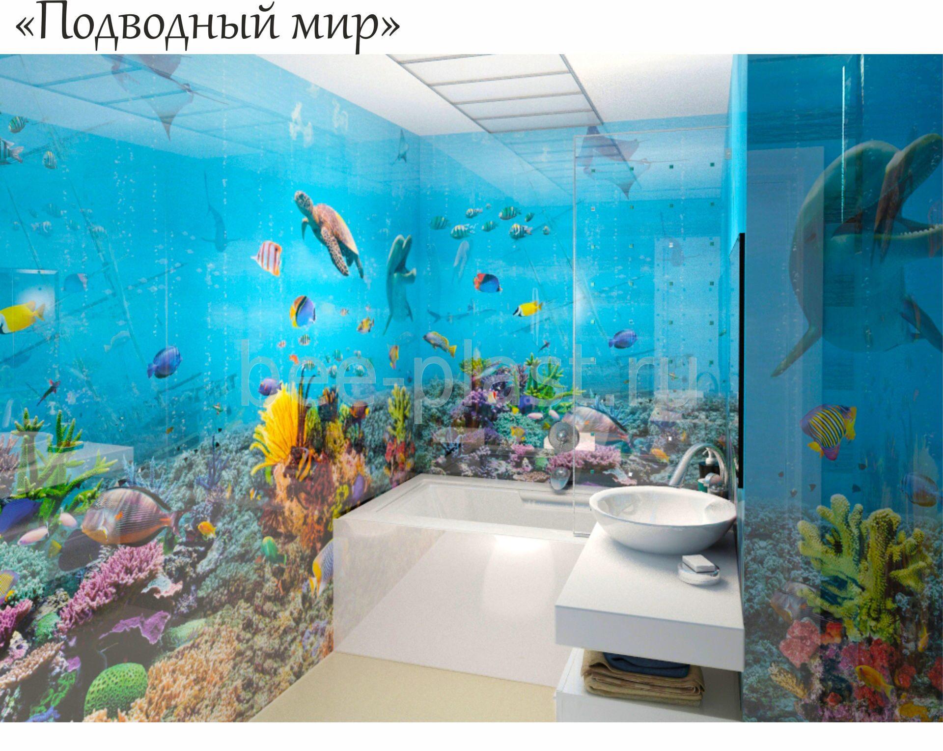 панели для ванной комнаты с рисунком фото купить энергичный пермский